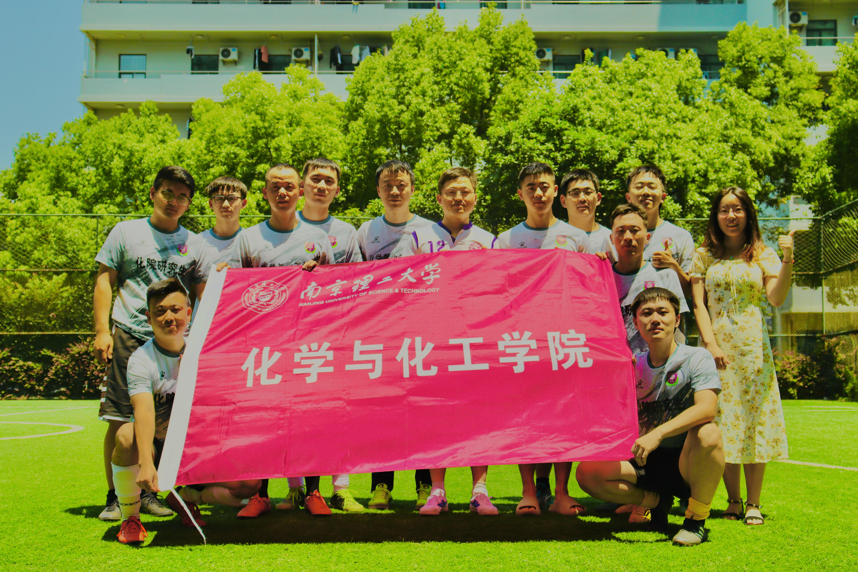 南京足球比赛